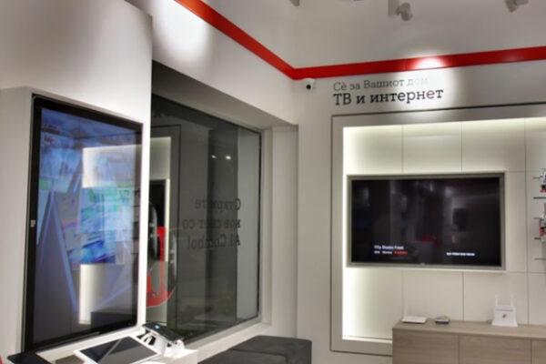 sistem digitalnega sporočanja a1 makedonija positiva rešitve 2