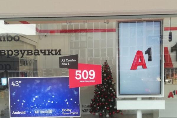 sistem digitalnega sporočanja a1 makedonija positiva rešitve